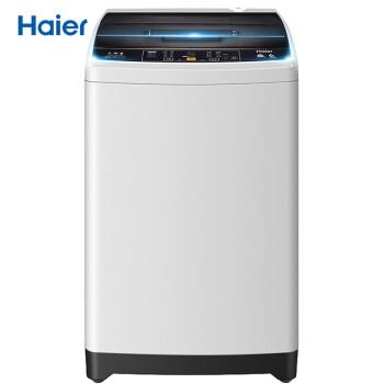 ハイアの洗濯機全自動大神童大容量用波輪知能予約量衣定水8キロXQB 80 - KM 12688