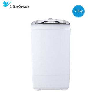 Littles wan / Little Swan TT 7 - S 189(C)脱水脱水機の脱水機の家庭用7.5キロの白