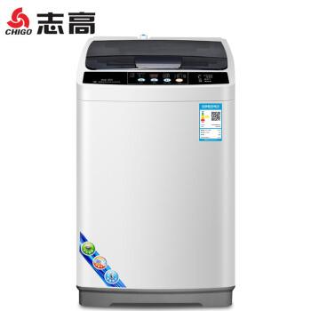 志高(CHゴ)8.0キロの洗濯機は全自動家庭の寮を借りて大容量の波輪を借りて1体の小型ミニインテリジェントな風幹の透明な灰を洗う