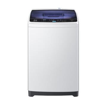 ハイアリーダ6 / 5.5キログラム全自動波輪洗濯機家庭用小型ミニミニ寮を借りて、スマートなあいまいな制御6 KG全自動