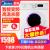 美の8キログラムの周波数変化ローラー洗濯機は全自動15分、高温の除菌洗一級の効果高配版1400回転白