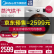 美の洗濯機洗濯乾燥機は全自動知能周波数変化ロ—ラ8キロMD 80 VT 715 DS