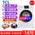 TCL 8キロ周波数変更全自動ローラー洗濯機途中衣省エネ静音高温除菌(バレエ白)XQG 80 - P 300 Bバレエ白