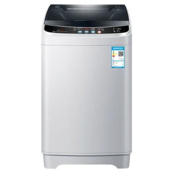 华生(Whson)XQ 75-818全自动波车洗濯机ブレイを洗ってストナイトの立体洗濯をして一体7.5キロの普通金を洗います。