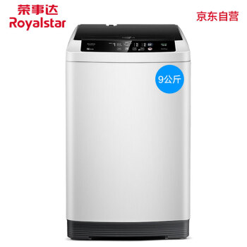 栄事達(Royalstary)9キロ全自動波輪洗濯機大容量知能全曖昧制御筒自浄灰色WT 920 S 0 R