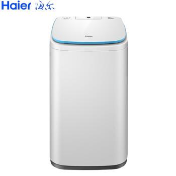 【順豊速髪】ハイアベビー洗濯機小さい神童3.3キロミニ全自動洗濯機XQBM 3 3 - R 178℃高温洗