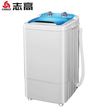 志高(CHゴ)4.2キロの家庭用大容量半全自動波輪小型洗濯機ミニ宿舎のマンション特価は、脱水ボタンをかけてブルーになる