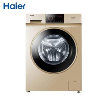 ハイアの洗濯机のローラルは全自动10キロの家庭用の途中の衣の周波数変化静音高温消毒クリー村镇に入る
