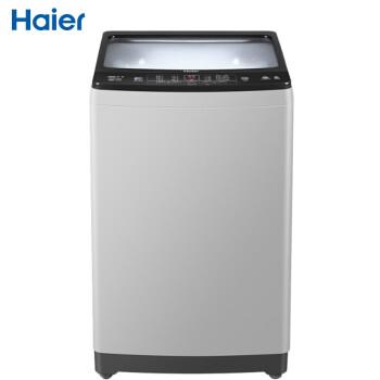 Holer 9キロ直駆周波数変化波輪洗濯機全自動XQB 90 - BZ 828
