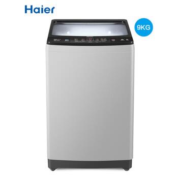 Holer 9 kiro全自动直駆の周波数変化波サイク洗濯机静音一级エネルギガ効果XQB 90-BZ 828