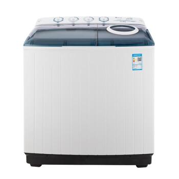 Little Swan(Little Swan)12キロKG大容量半自動双桶筒の洗濯機はTP 120 - S - 08洗濯機の白を洗う