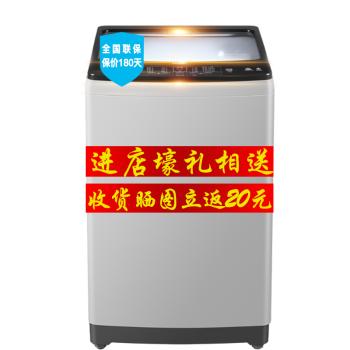 ハイアのボディー洗濯機9キロ大容量周波数変更直駆全自動XQB 90 - BZ 828周波数変更1級の効果