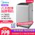 美的(MDea)波輪洗濯機は全自動5.5キロ6.5キロ7.2キロの小型家庭用省エネ静音ルームの部屋美の全自動5.5 kg