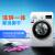 西門子(Siel)8キロ周波数変化ローラー洗濯機WD 12 G 4 R 0 Wが乾燥乾燥を一体にする