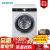 西門子(Siel)8 KG洗焼き一体周波数変化ローラー洗濯機全自動1400回転WD 14 G 4 W WD 14 G 4 J 02 W