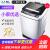 威力(VLI)5.5キロ全自動洗濯機小型のミニ洗濯機。