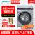 WM 14 U 568 LW 10 KG大容量知能周波数変化ローラー全自動洗濯機シルバー