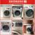 ハイアール洗濯機全自動ローラー洗濯機9キロ級能効周波数変化洗濯機高温消毒洗濯機
