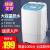 桜の桜(SAKURA)9.8キロの大容量家庭用脱水機のタミー乾器T 98-1088