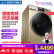 Holer /ハイア10キロ直駆周波数変化ローラー洗濯機全自動静音省電力EG 100 14 BD 9GU 1ハイア洗濯機