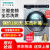 西門子(Siel)WD 14 U 5680 W新品10 KG洗浄6 KG乾燥機周波数変化ローラー全自動