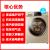 ハイアの薄い第4世代の高温はダニ繊維級のシワを除いて乾燥周波数変化ローラー洗濯機洗濯機の空気を9キロのBLD周波数変化に変えて排水する