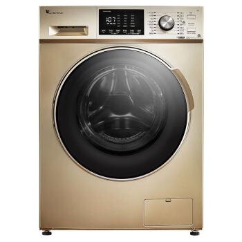 LittleSwan(LittleSwan)ドラム洗濯機は全自動洗濯機で乾燥しています。10 Kro大容量の周波数が金色に変化しました。