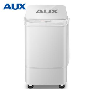 オース4.2キログラム全自動洗濯機家庭用寮ミニミニミニミニミニ波輪帯脱水XP 42-55白色