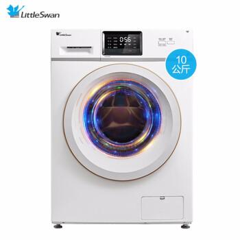 LittleSwanロール洗濯機の全自動周波数が家庭用知能10キロ大容量TG 100 V 20 WD白色に変わります。