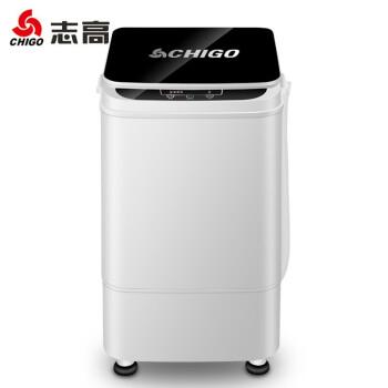 志高(CHIGO)4.5 kg全自動洗濯機家庭用小型寮ミニボブ洗濯機一体帯脱水黒