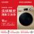 Leader(Leader)ハイアル洗濯機全自動繊維級シワ防止乾燥10キロ洗濯乾燥一体の周波数変化ドラム洗濯機下排水TQG 100-@HBX 1466 G