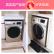 ハイアゼル(Haier)8キロの周波数変化ロール洗濯機全自動洗濯乾燥機乾燥一体EG 8014 HB 39 GU 1