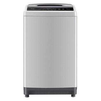 美的(Midea)波輪洗濯機全自動9 KG大容量健康自動洗濯DIY自動編纂コースはMB 90 VN 13を心に合わせて調節します。