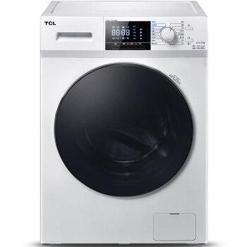 TCL 8.5公斤 洗烘一体周波数変換滚筒洗衣机洗烘一体机 羽绒服洗 超薄 烘干洗衣机 婴儿洗 除螨 XQG85-F14303HBDP