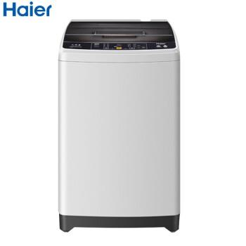 ハイアベルXQB 80-KM 2688大神童ボー洗濯機全自動大容量家庭用省エネ静音漂振っています。