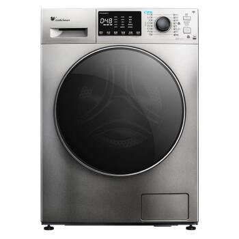 LittleSwanロール洗濯機の全自動冷水洗濯の周波数が変更されました。水のルービックキューブが巻かれないように赤ちゃん服の羊毛を洗って8キロのスマート家電を洗濯します。