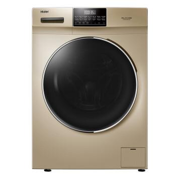 ハイアロー洗濯機9/10キロの大容量周波数変化静音全自動洗濯乾燥一体家庭用洗濯機10キロの洗浄一体