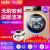 ハイアル洗濯機全自動ドラム8キロ家庭用知能周波数変化静音省エネ筒自潔シャンパン金EG 80 B 829 G