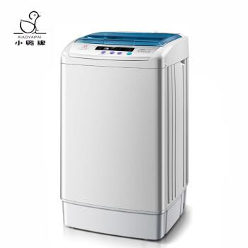 アヒルの6キロの大容量全自動洗濯機家庭用小型子供のプールブルーレイ洗濯寮XQ 6-20660ブルー透明