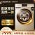 カザ帝(Casarte)洗濯機ロール洗濯機全自動乾燥機8/10キロの周波数変化省エネ乾燥機超薄C 1 HU 10 G 3洗濯乾燥一体10キロ
