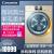 カザ帝(Casarte)ウルノロール洗濯機全自動家庭用直駆周波数変化洗濯機一体洗濯機空気洗い10キロC 1 HD 10 G 3 LU 1シャンパンゴールド