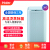 ハイアアルーボ洗濯機は全自動で3キロの小型の母子のミニ高温除ダニ洗濯と除菌赤ちゃんの赤ちゃん洗いXQBM 30-4008 MYです。