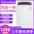 美の(Midea)6.5 kg全自動洗濯機家庭用の小型洗濯機は一体になります。