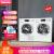 美諾(MIELLE)ヨーロッパの輸入高基準除菌周波数が9 kgの洗濯機+9 kgのヒートポンプ乾燥機セットWCK 660 C+TCK 120 WP Cに変更されました。