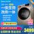 美的(Midea)10 kg/KG全自動ドラム洗濯機で排水する知能周波数が変化して乾燥一体静音省エネ蒸気乾燥除菌で金色を洗う