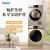 ハイアル洗濯セット10キロ直駆周波数変化ロール洗濯機+9キロ凝縮洗濯機(EG 10012 B 709 G+GDNE 9-818)