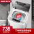 オーク(AUX)5.2 kgの知能全自動洗濯靴機家庭用多機能洗濯両用のベルト脱水の手ぶれと同じタイプの怠け者用靴磨きマシンXQB 52-939(洗濯靴両用)