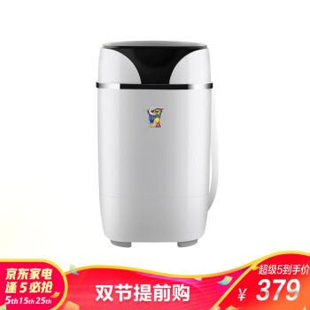 小鴨3.5キロミニ洗濯機半自動ベビー洗濯機ブルーレイステンレスオゾン殺菌水WPZ 3609 HL