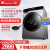 LittleSwan(LittleSwan)ドラム洗濯機は全自動で10 kgの洗濯機で家庭用大容量のナノ銀イオン除菌TD 100 V 65 WADYを持って乾燥します。