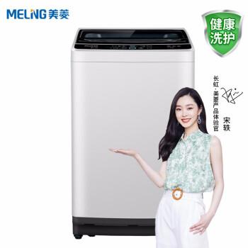 美菱(MELING)12キロの波輪洗濯機は全自動一鍵智洗多プログラムで大容量の省水と省電力で排水B 120 M 500 GXを制御します。